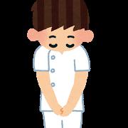 お辞儀をする整体師の画像
