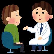STEP1 施術前の問診 (カウンセリング)