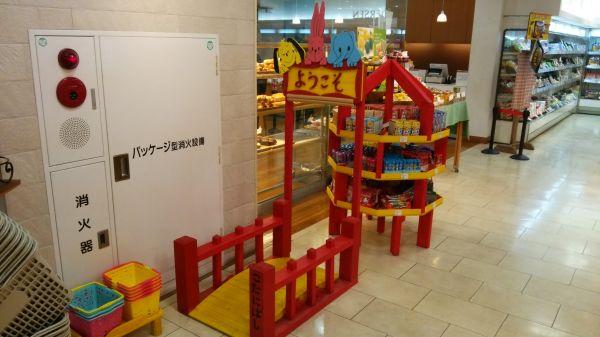 キッズお菓子コーナー